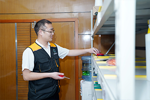 辽宁专业档案数据服务中心